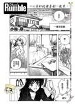 校园迷糊大王漫画第282话