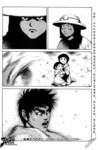 沙小子漫画第23卷