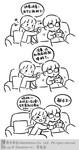 变废为宝漫画第34回