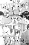Kicks跆拳道漫画第10卷