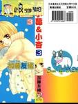 小莓&小杏漫画第3卷