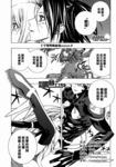 吸血鬼与十字架_第2季漫画第66-5话