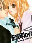 未成年lovers漫画第1话