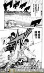 足球骑士漫画第417话