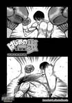 第一神拳漫画第1038话