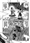 第一神拳漫画第1039话