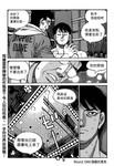 第一神拳漫画第1040话