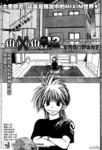 MiXiM♀12漫画第3话