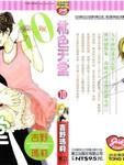 桃色天堂漫画第10卷