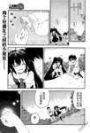 stellar-theater漫画第11话