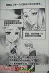 恶魔拉法颂漫画第91话