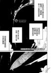 向日葵漫画第15话