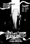 海猫鸣泣之时EP2漫画第27话
