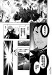 空之音漫画第16话
