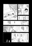 天空之下漫画第2卷