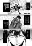 blood lad漫画第85话