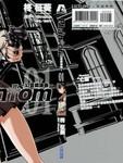 Phantom漫画第1卷