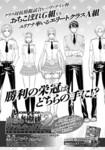 战场女武神2漫画第10话
