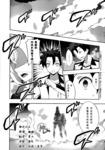 狐之恶魔与黑魔导书漫画第18话