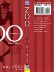 ZOO漫画第1卷
