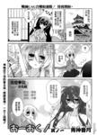 后宫轶事漫画第1话