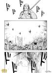 纯洁的玛利亚漫画外传:第2话