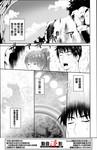 妖怪公寓的日常生活漫画第38话