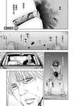 无间双龙漫画第58话
