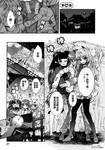 禁止入侵!!纯血特区!漫画第26话