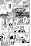 创圣的大天使EVOL漫画第11话